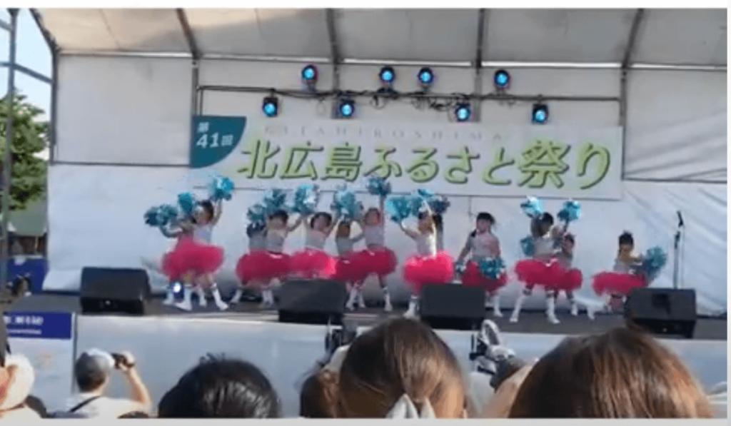 And we!!チアダンスクラスふるさと祭り出演