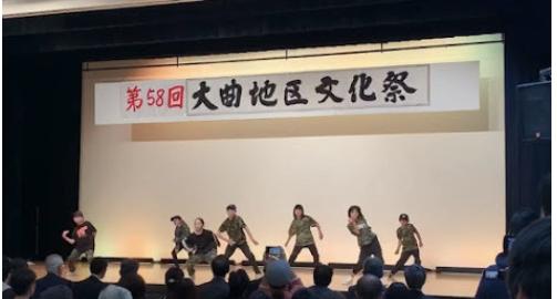 And we!!ヒップホップダンス初級
