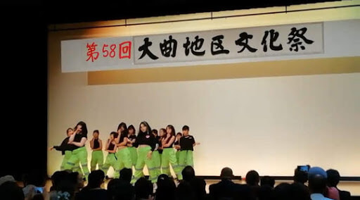 And we!!大曲地区文化祭