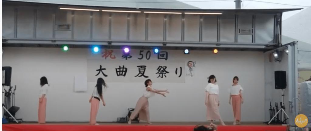 And we!!おとなダンスクラス大曲地区夏祭り